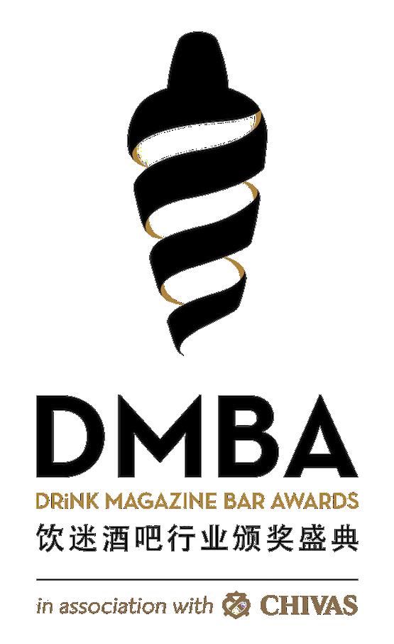 Dmba logo 3